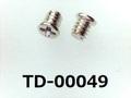 (TD-00049) 鉄16A ヤキ #0特ナベ[1803] + M1.4×1.6 ニッケル