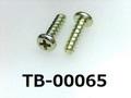 (TB-00065) 鉄16Aヤキ ピータイプ #0-3ナベ + 1.7×6