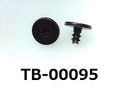 (TB-00095) 鉄16Aヤキ ピータイプ #0特ヒラ [5008] + 1.7×3