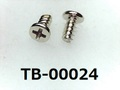 (TB-00024) 鉄16A  ピータイプ #0-2ナベ + 1.4×3