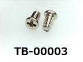 (TB-00003) 鉄16A ヤキ ビータイプ  #0-1ナベ +1.7×3