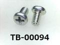 (TB-00094) 鉄16Aヤキ エスタイプ #0-3ナベ + 1.7×3