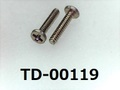 (TD-00119)SUSXM7 #0特ナベ [20045] + M1×5 ノジロック付 生地