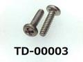 (TD-00003) チタン 2種 #0特ナベ [2005] + M1×3.5 脱脂洗浄