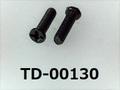 (TD-00130)鉄16A ヤキ  #0特ナベ[18045] + M1.2×4 三価黒