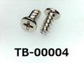 (TB-00004) 鉄16A  ピータイプ  #0-2ナベ + 1.7×4