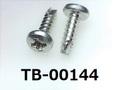 (TB-00144)鉄16A ヤキ  タッピング二種足割り, バインド + 3×10