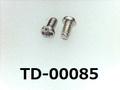 (TD-00085)SUSXM7  #0特ナベ [1604] +- M1×2 ノジロック付 パシペート