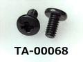 (TA-00068) 鉄10R バインド + M2×4 三価黒