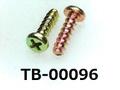 (TB-00096) 鉄16Aヤキ ピータイプ #0-3ナベ + 1.7×6