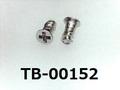 (TB-00152)SUSXM7  ピータイプ, #0-1サラ + 1.4×3