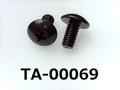 (TA-00069) 鉄10R トラス + M3×6 黒アエン ISOマーク付