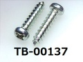 (TB-00137)鉄16A ヤキ タッピング一種、ナベ + 3.5×16 ユニクロ