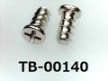 (TB-00140)鉄16A ヤキ ピータイプ #0-1ナベ + 2×4