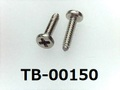 (TB-00150)SUSXM7 タッピング剣先, #0特ナベ[2105] + 1×4