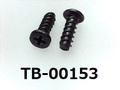 (TB-00153) 鉄16A ヤキ  ピータイプ, #0-2ナベ + 2×6 荒先
