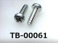 (TB-00061) 鉄16Aヤキ ビータイプ ナベ + 3×10