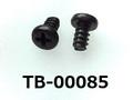 (TB-00085) 鉄16Aヤキ ビータイプ #0-3ナベ + 2×3.5