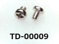 (TD-00009) 鉄16A   #0-3ナベ + M1.4×2 銅下ニッケル