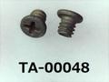 (TA-00048) チタン #0-1ナベ+ M2×2 生地