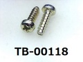(TB-00118)鉄16A  ヤキ ビータイプ  ナベ+2.6×8