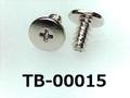 (TB-00015) 鉄16A  ビータイプ #0特ヒラ[4005] + 1.7×3.5