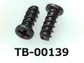 (TB-00139)鉄16A ヤキ ピータイプ #0-1ナベ + 2×5
