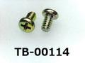 (TB-00114) 鉄16Aヤキ エスタイプ #0-3ナベ + 1.7×3