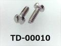 (TD-00010) SUSXM7 特ヒラ[2007]- M1×3 パシペート