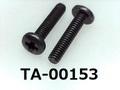 (TA-00153) 鉄16A ヤキ  バインド+M2×10 ノジロック付 三価黒