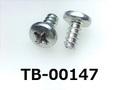 (TB-00147)鉄16A ヤキ  ビータイプ, バインド + 3×6