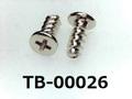 (TB-00026) 鉄16A ピータイプ #0-2ナベ + 1.7×4