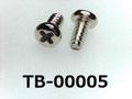 (TB-00005) 鉄16A  ビータイプ #0-3ナベ + 1.7×3.5