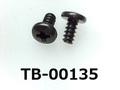 (TB-00135)鉄16A ヤキ ビータイプ, バインド + 2×4 三価黒、ベーキング