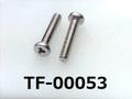 (TF-00053) SUSXM7 特ヒラ [3510] 三ツ矢 M2×10 パシペート