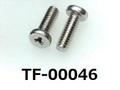 (TF-00046) SUSXM7 特ヒラ[3510] 三ツ矢 M2×6 パシペート