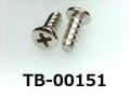 (TB-00151)鉄16A ヤキ ピータイプ, #0-2ナベ + 2×5  (荒先)
