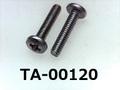 (TA-00120) 鉄10R  バインド +M2×10 生地