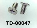 (TD-00047) SUSXM7  #0特ヒラ[2502] + M1.4×2.5 パシペート