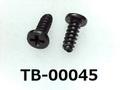 (TB-00045) 鉄16A ヤキ ビータイプ #0-2ナベ + 1.4×3.5