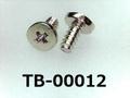 (TB-00012)鉄16Aヤキ  ビータイプ #0特ヒラ[3006] + 1.4×3