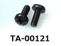 (TA-00121) 鉄10R  バインド + M3×8 黒アエン ISOマーク付