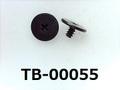 (TB-00055) 鉄16A ヤキ ビータイプ #0特なべ[4805] + 1.4×2.2