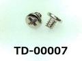 (TD-00007)鉄 #0-2ナベ + M1.4×1.6 ベーキング銅下ニッケル
