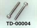 (TD-00004) SUS #0特ナベ[1508]+ M1×6 パシペート