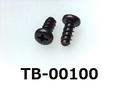 (TB-00100) 鉄16Aヤキ ピータイプ #0-3ナベ + 2×4.5