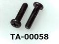 (TA-00058) 鉄16A ヤキ #0-3ナベ + M2×8 黒アエン