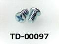 (TD-00097)鉄16A ヤキ #0-1ナベ + M1.7×2.5 三価ユニクロ