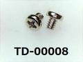 (TD-00008) 鉄16A #0-3ナベ + M1.4×1.8 銅下ニッケル