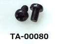(TA-00080) 鉄10R  ナベ + M3×5 三価黒